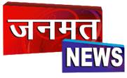 Janmat News